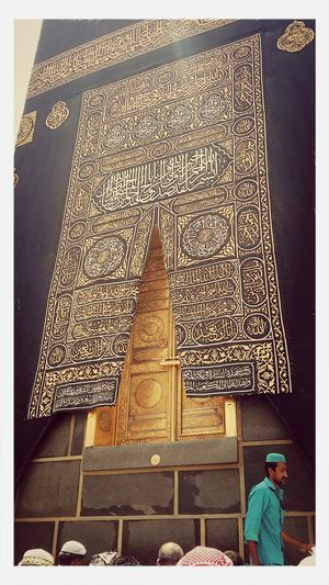 House Of Allah Kaabah Masjid Al-Haram المسجد الحرام