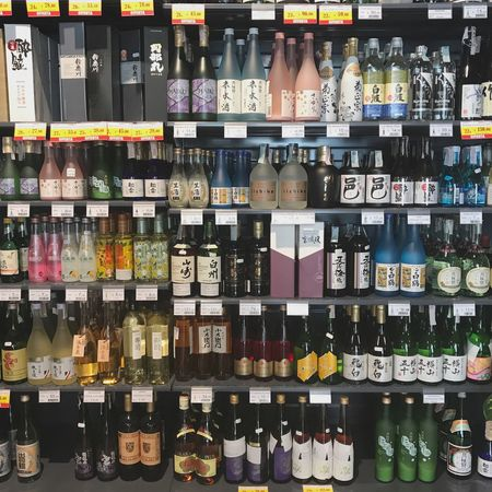 Japanese Drink Japan Shelf Variation Large Group Of Objects Bottle Choice Retail  Indoors  Multi Colored For Sale No People Store Supermarket Day