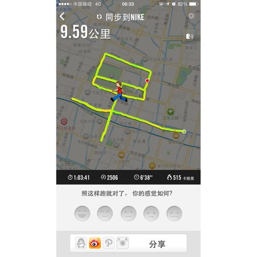"早上5:00起床 5:30开始跑步 6:30跑完 想跑""早"" 却又出了差错 😂 放个🏃遮挡一下 也就像啦[偷笑][偷笑][偷笑] 早上好啊! Relaxing Enjoying Life Quality Time Hello World Perfect Game On The Road Running"
