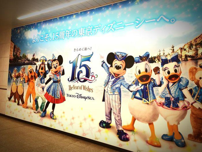 ディズニー♪ Disney 15周年