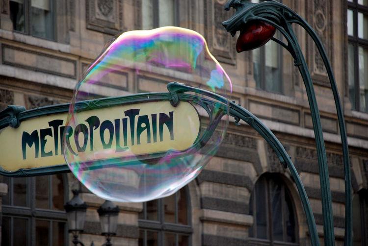 Architecture Art Nouveau Frame Bubble Building City City Life Close-up Low Angle View Metro Station Metropolitan Multi Colored No People Outdoors Paris Place Du Palais Royal Paris