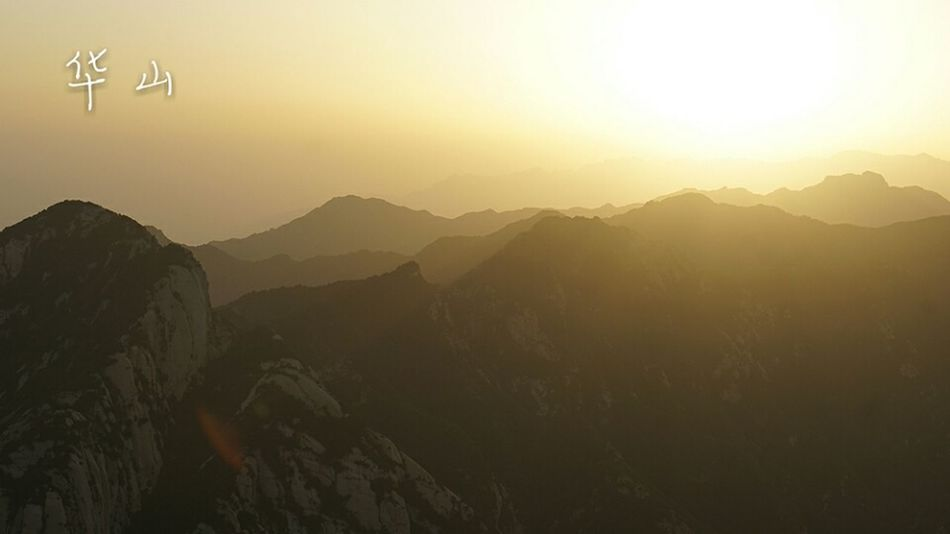 Huashan Mountain Mountain Sunset Landscape Hiking Beauty In Nature