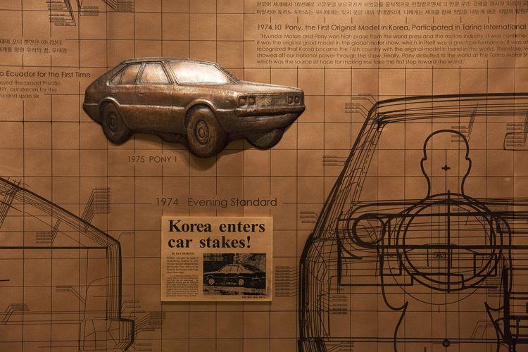 Car Close-up Hyundai Korea Pony Chung Hall