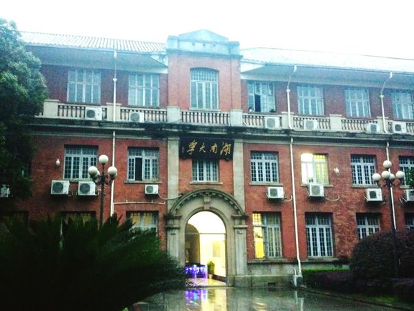 Built Structure Architecture Holiday Time Outdoors Changsha,China Records Hi! Travel Destinations Student Life Simple Photography The Life
