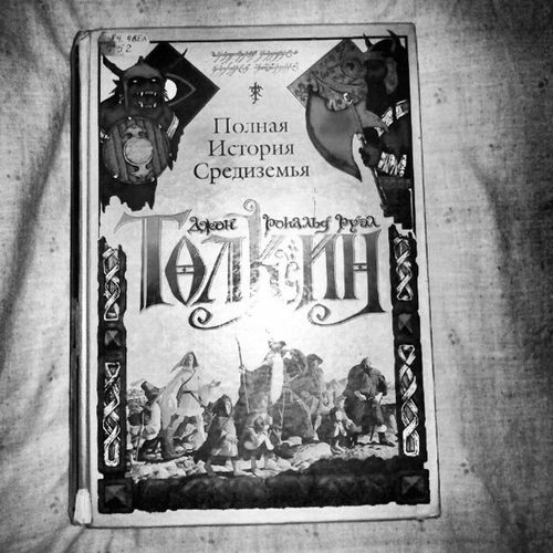 "Наконец-то она у меня на руках! Bookoftheday : J.R.Tolkien ""The Hobbit, Or There And Back Again"""