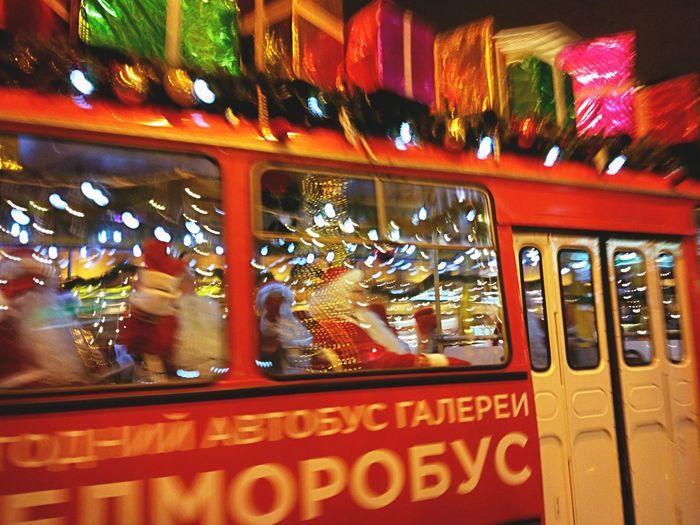 Santa Santa Claus Ded Moroz New Year Happy New Year Bus Happy Present Presents Lights Window Text Public Transportation Red Transportation Train - Vehicle