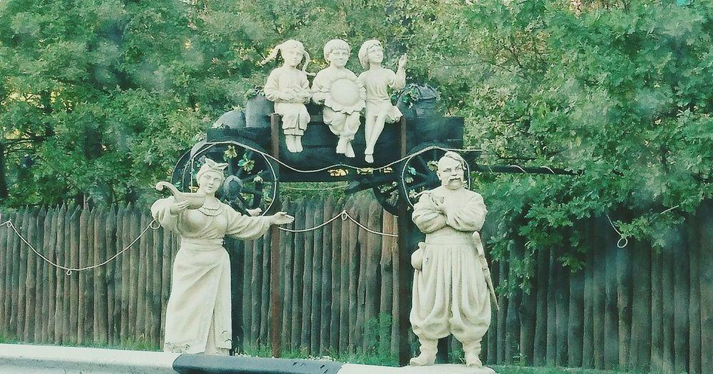 Sculpture Kozaki Kiev Ukraine 💙💛