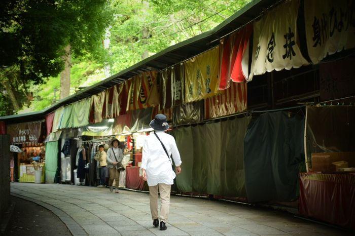 生きる Life Live Japan Photography Japanese Culture Japanese Temple 祈り 参道