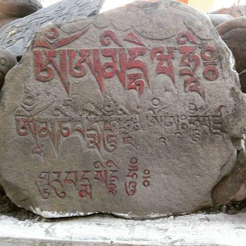 Stone writing on a rock at GompaTemple ( Budhha Temple ) at Manali Translations invited :)