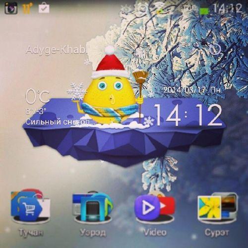 Погода веселиться )))) ??? А у Вас что там? )) Дехь снег ураган пурга жьыбгъэ •