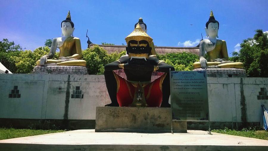 Buddha Temple