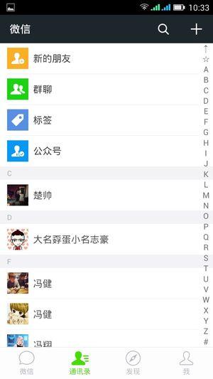 wechat nice app.
