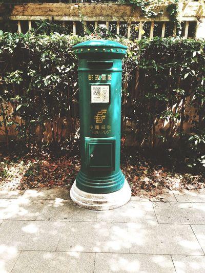 邮筒 Postbox