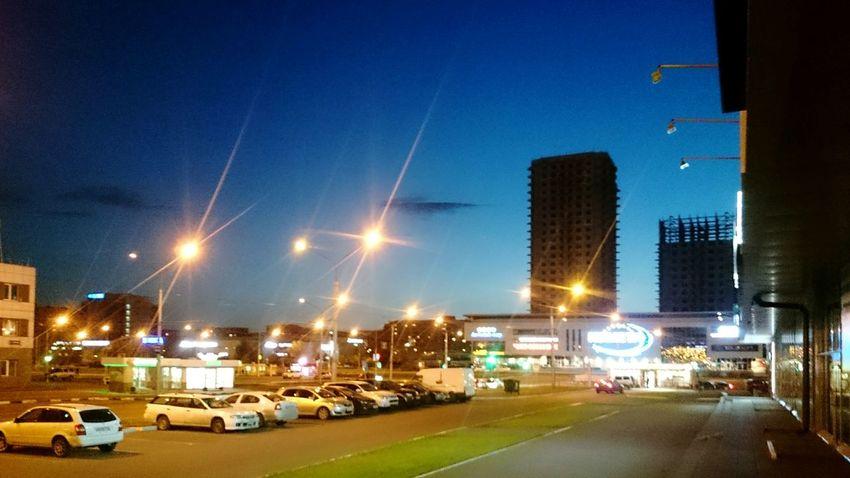 Novokuznetsk Новокузнецк Sonset Handsomely Night Night Lights Urban Nature Urban Cities At Night City The Architect - 2016 EyeEm Awards