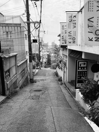 神戶北野 Kobe