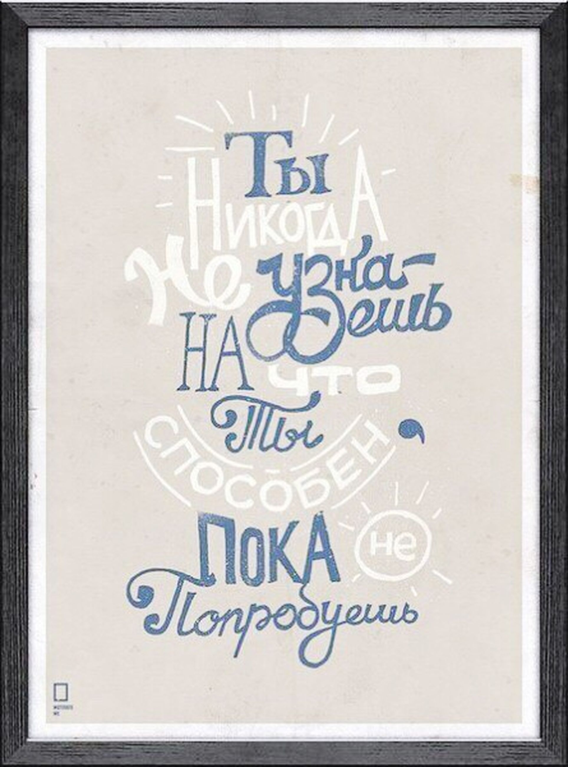 western script, text, communication, transfer print, close-up, day, outdoors, blue