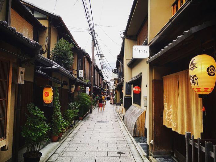 祇園西花見小路 祇園花見小路 祇園 京都 Kyoto Kyototrip Kyoto, Japan Kyototravel Travel Destinations 3XSPUnity Enjoying Life Relaxation Hello World Lifestyles Relaxing