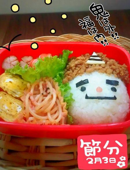 鬼ちゃん 節分 Japanese Culture お弁当 Bento Box Bento Enjoying A Meal Foodporn