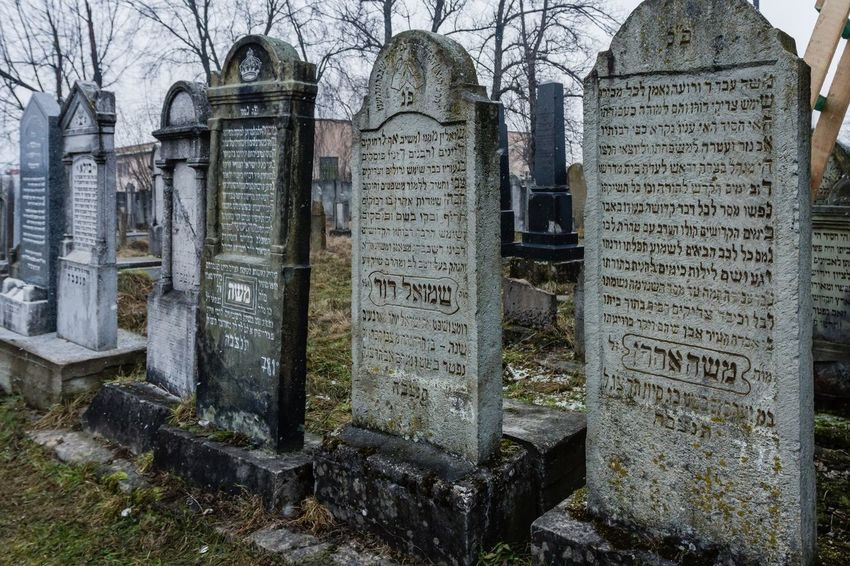 Cemetery Built Structure Cementary Cementery Cemetery Day Grave Graves Gravestone Graveyard History History Place Jewish Cemetery Memorial No People Outdoors The Past Tombstone Tombstones