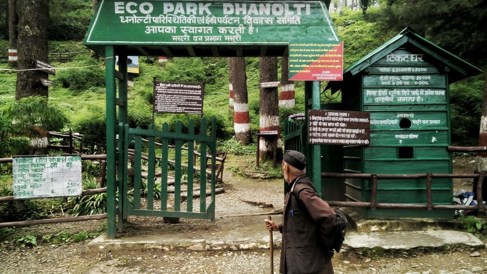 Eco Park Nature High Altitude Old Age Hope Nature Photography Civilian Mountains Miles Away Long Goodbye The Portraitist - 2017 EyeEm Awards BYOPaper! Live For The Story First Eyeem Photo Let's Go. Together.