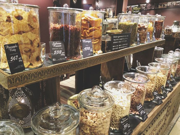 Nuts Store