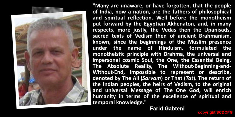 Akhenaton Brahma Brahmanism Farid Gabteni God Hinduism India Monotheism Muslim Original Message Of Islâm Quran The Sun Rises In The West Upanisads Veda Vedism