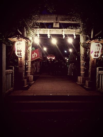 IPhoneography Japan Jinja Japanese  Hastumoude NewYear Happy New Year!