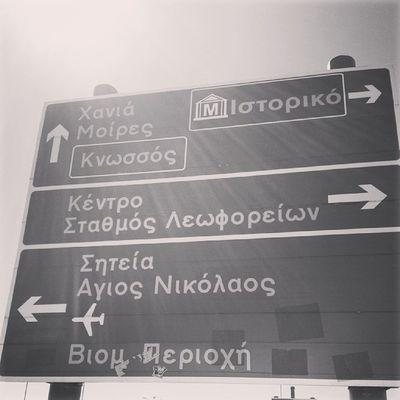 you knpw when in grecce as da signs make no sense