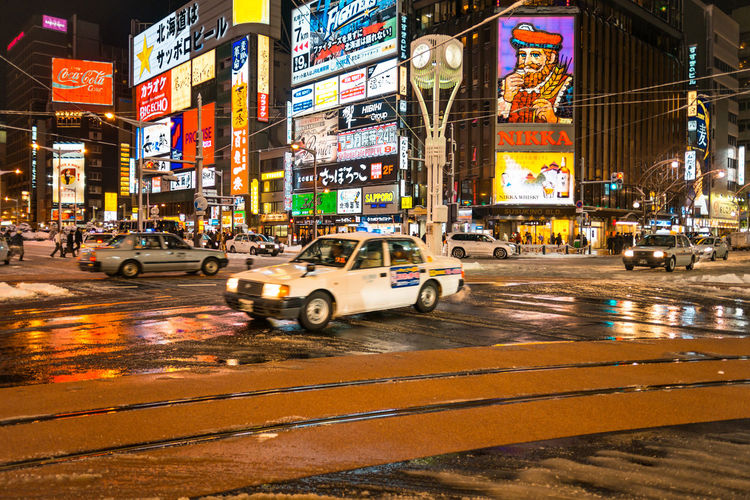Street scene in city at night