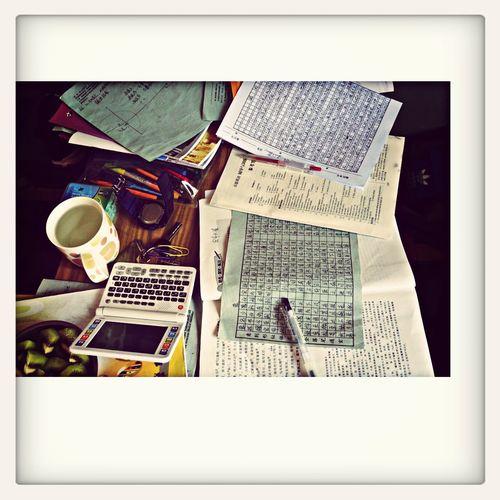 Enjoy being busy: ) Weekend
