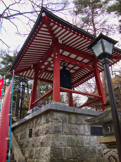 a japanes roof