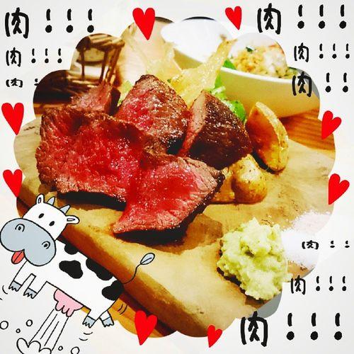 久しぶりに こんな肉らしい肉を食べました。 肉!!! 肉!!! 肉!!! 美味しい~(*´ω`*) 御馳走さまでした。 肉 ステーキ Steak 晩御飯 美味しい でももう食べれない 満腹 ご馳走様