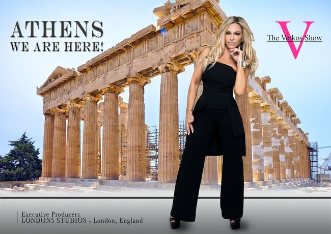 ATHENS...are you ready...share THE VERKOS LOVE...🇬🇷💞 LONDON5 STUDIOS......KEEP YOUR EYES ON US.......SHARE THE VERKOS LOVE...WE ARE UNIVERSAL... Anastasia Verkos #anastasiaverkos #theverkosshow #talkshowangel #televisionseries #london #England #america #usa #world #TVSeries #love #inspire #empower #motivation #inspirational #show #believe #faith #create #dreams #achieve #success #positivity #onelove #TV #fashion #fitness #beauty #Chicago #entertainment Anastasiaverkos Theverkosshow Talkshowangel Televisionseries London England America Tvseries World Inspire Empower Love Greece Athens Tv #entertainment Changing Lives Make A Difference Picoftheday Photooftheday Portrait Beautiful Woman City Smiling Full Length Politics And Government Looking At Camera Arts Culture And Entertainment Fun Females