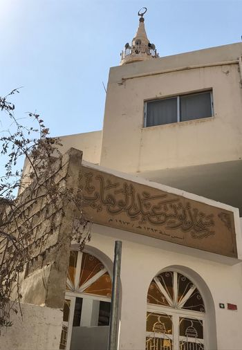 Everywhere المسلمين Day سبحان الله وبحمده ، سبحان الله العظيم 🌺 Place Of Heart Mosque Muslim❤️ Building Nice Shoot😊 Zarqa Old Buildings No Body Jordan