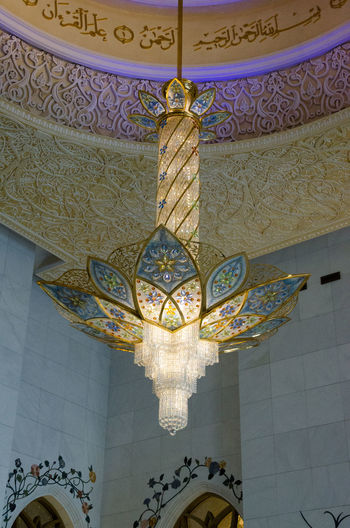 Arch Architectural Feature Architecture Art Art And Craft Ceiling Chandelier Creativity Culture Design Hanging Indoors  Low Angle View Ornate Pattern Religion Sheikh Zayed Grand Mosque Wall