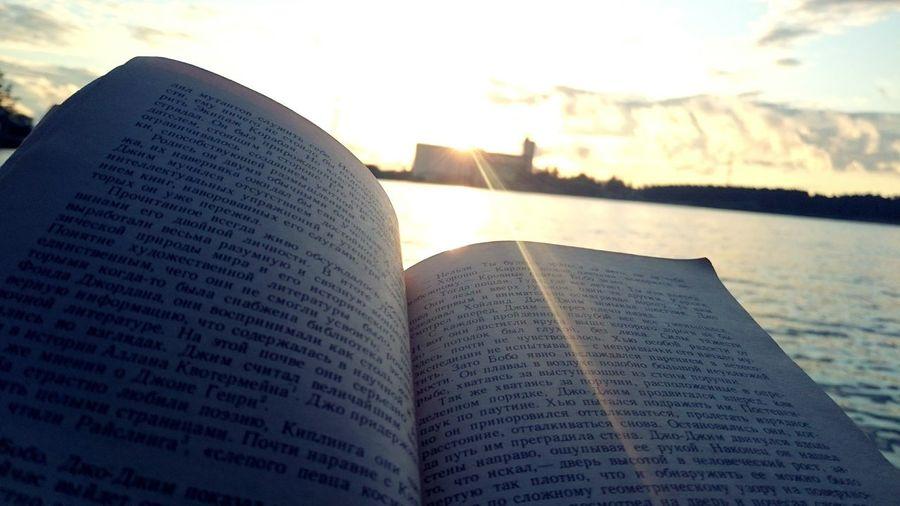 Sunset Sun Summertime Tenderness Hello World Beauty Nature Clouds And Sky Evening Sky Evening Sun