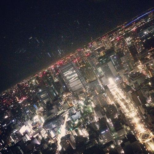 Enjoying Life ANdAZ Tokyo Tokyo,Japan Toranomon Hills