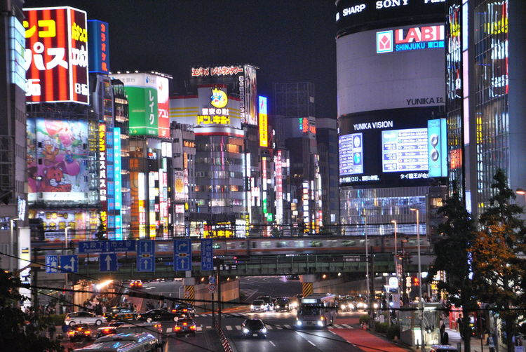 shinjuku Shinjuku Neon Illuminated Modern City Nightlife Arts Culture And Entertainment Architecture