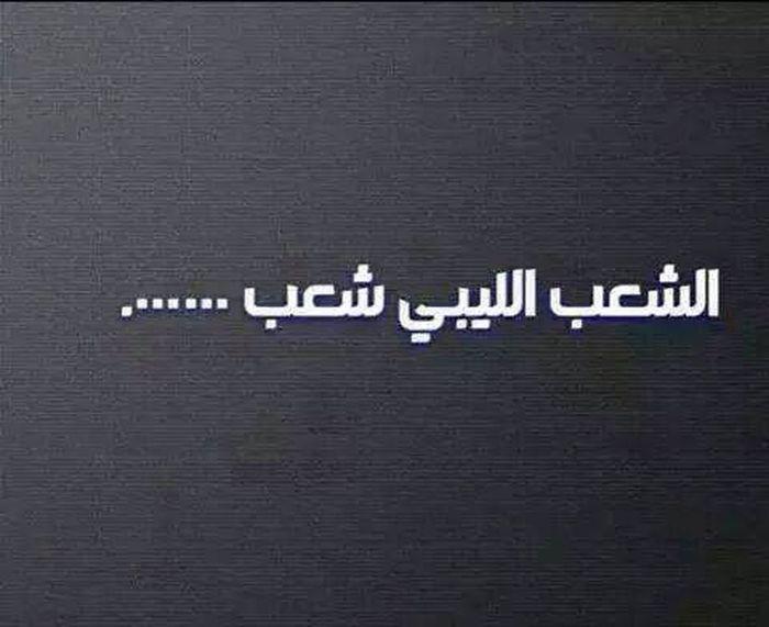 أكمل الجملة••