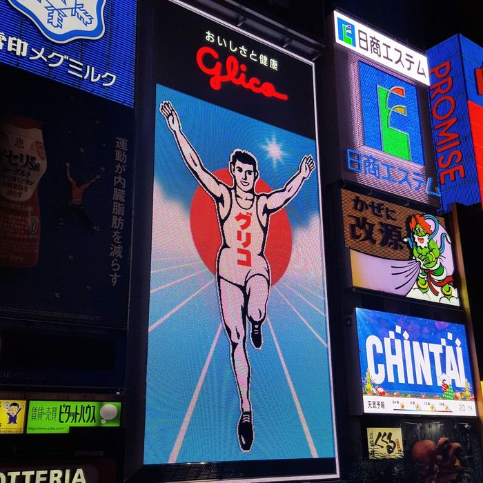 OSAKA Osaka,Japan Osaka-shi,Japan Osaka 大阪 Osaka City Osaka Japan Dōtonbori Dotonboririver Gulico Illmination