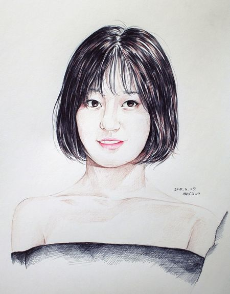 Ballpoint Drawing Paint Esedy