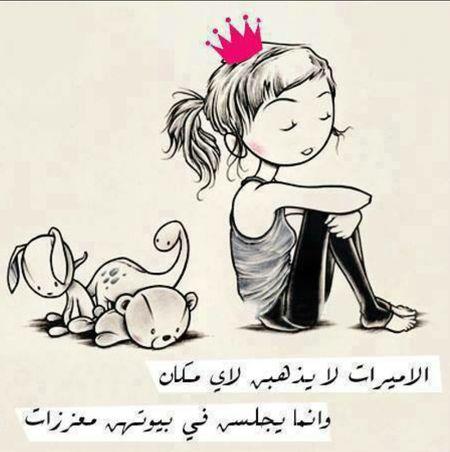 Check This Out Funny Hehehehe  ويستقبلن النآس الغثيثة .. ?????