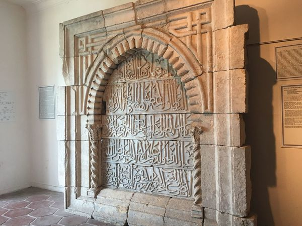 EyeEm Selects Architecture History Built Structure Art And Craft Arch Ancient Carving - Craft Product Text No People Sculpture Day Bas Relief Indoors  Place Of Worship Doorway Travel Destinations Ancient Civilization Close-up