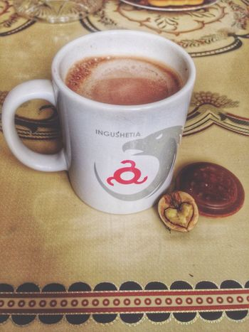 Ingushetiya Mylove Myhome Coffee - Drink