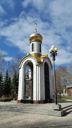 Chapel Blue Sky