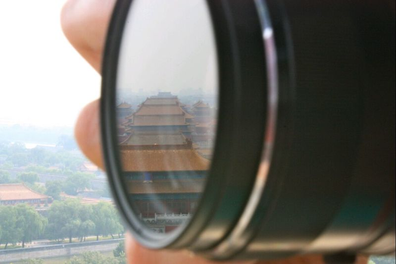 Reflection Frame It!