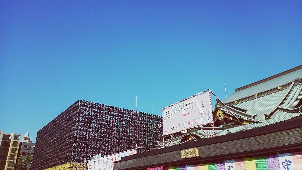 門前仲町 深川不動尊 fukagawa Sky monzennakatyou Japan 良い天気~◎