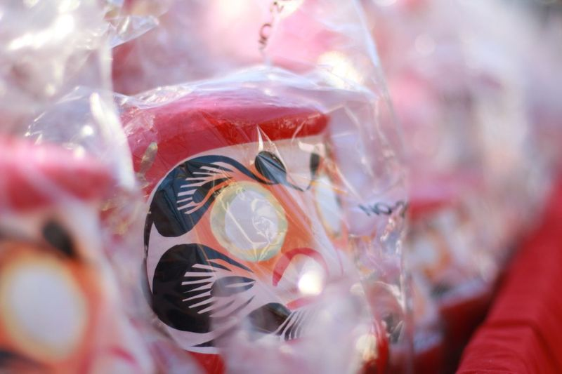 NewYear Darumadoll Daruma Japanese Culture Japan Photography Japan Plastic Close-up No People Indoors  Day Animal Themes