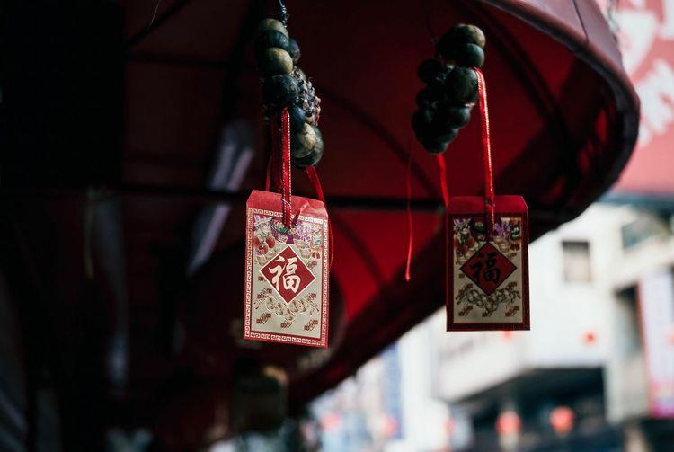 Close-up of lantern hanging