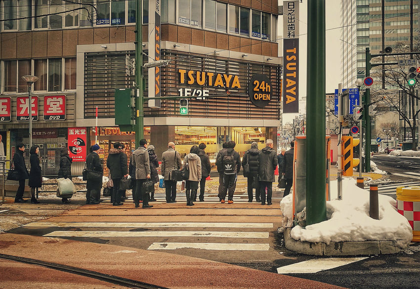 City Cityscape Japan Photography Japanese Culture Lifestyles People Sapporo,Hokkaido,Japan